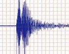 Terremoti: due scosse in Sicilia
