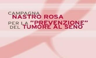 """Provincia: """"Nastro Rosa"""" per la prevenzione dei tumori al seno"""