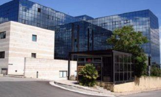 Castelvetrano: il Sindaco incontra i vertici dell'ASP per sottoporre le criticità dell'ospedale