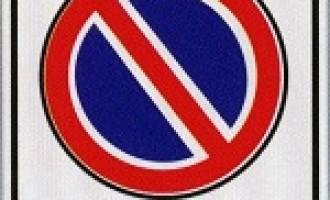 Partanna: regolarizzazione passi carrabili, c'è tempo fino al 30 Giugno 2013