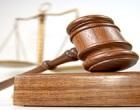 Campobello di Mazara: scarcerati gli indagati per l'assassinio degli amanti uccisi