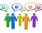 Social network e news: Facebook e Twitter spingono a leggere le notizie