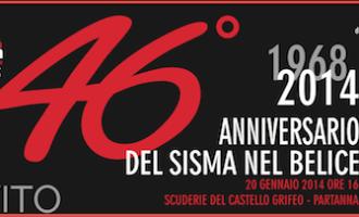 """Castello Grifeo: conferenza """"Nuove strategie per un piano di Sviluppo Integrato del Belice"""""""