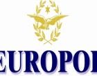 Festeggiamenti 7° anniversario fondazione dell'Europol
