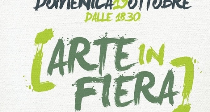 """Area 14, domenica la 2ᵃ edizione di """"Arte in Fiera"""""""