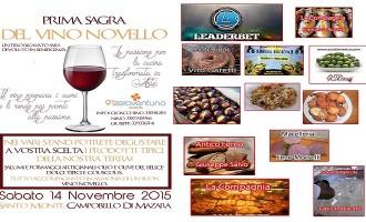 "Campobello: sabato 14 novembre la ""Sagra del Vino Novello"""