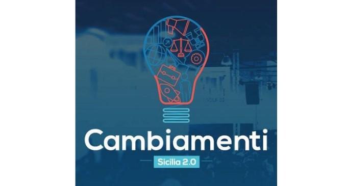 """""""Cambiamenti"""" alle Ex Fabbriche Sandron, nuove indiscrezioni sull'evento dell'8-10 aprile 2016 a Palermo"""