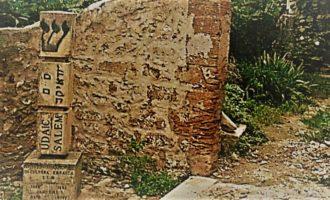 La presenza ebraica a Salemi, oggi l'inaugurazione della stele