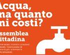 """Cambia Partanna: """"Acqua, ma quanto mi costi?"""". Un'assemblea cittadina per saperne di più"""