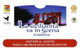 Al Parco archeologico di Selinunte va in scena la sicilianità. Ospiti Luana Rondinelli e Maurizio Indelicato
