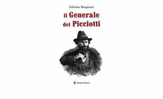 """Salemi ricorda Giovanni Corrao, """"il Generale dei picciotti"""" nell'Epopea Garibaldina. Incontro al Liceo Classico"""