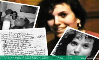 Partanna, una giornata per ricordare Rita Atria e le altre vittime di mafia. Presente Piera Aiello
